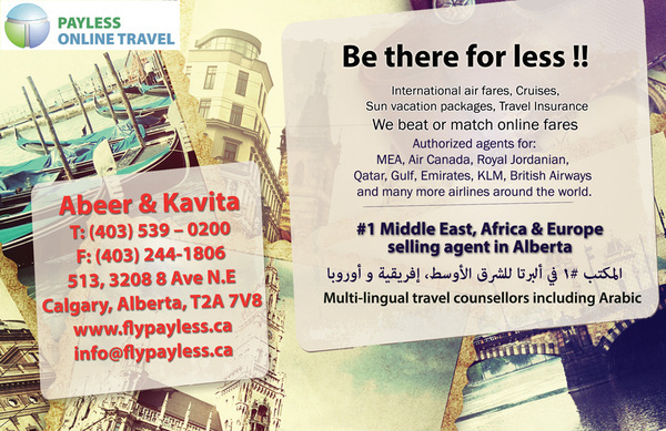 Payless Online Travel