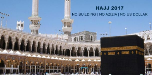 Hajj 2017 by Ahmed Fattouh in Edmonton AB