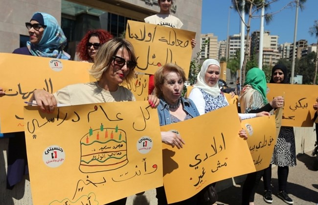 Lebanese women rally against public school discrimination by Ahmed Fattouh in Edmonton AB