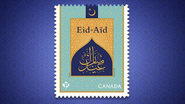 Canada Post unveils new Eid stamp ahead of Ramadan celebrating 'diverse faiths'