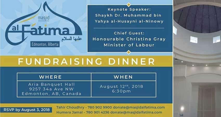 Masjid Al Fatima of Edmonton Fundraising Dinner - Directory Event By